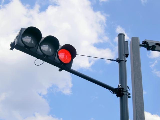 赤信号 - 「人生100年時代」に向けた老後資金の設計