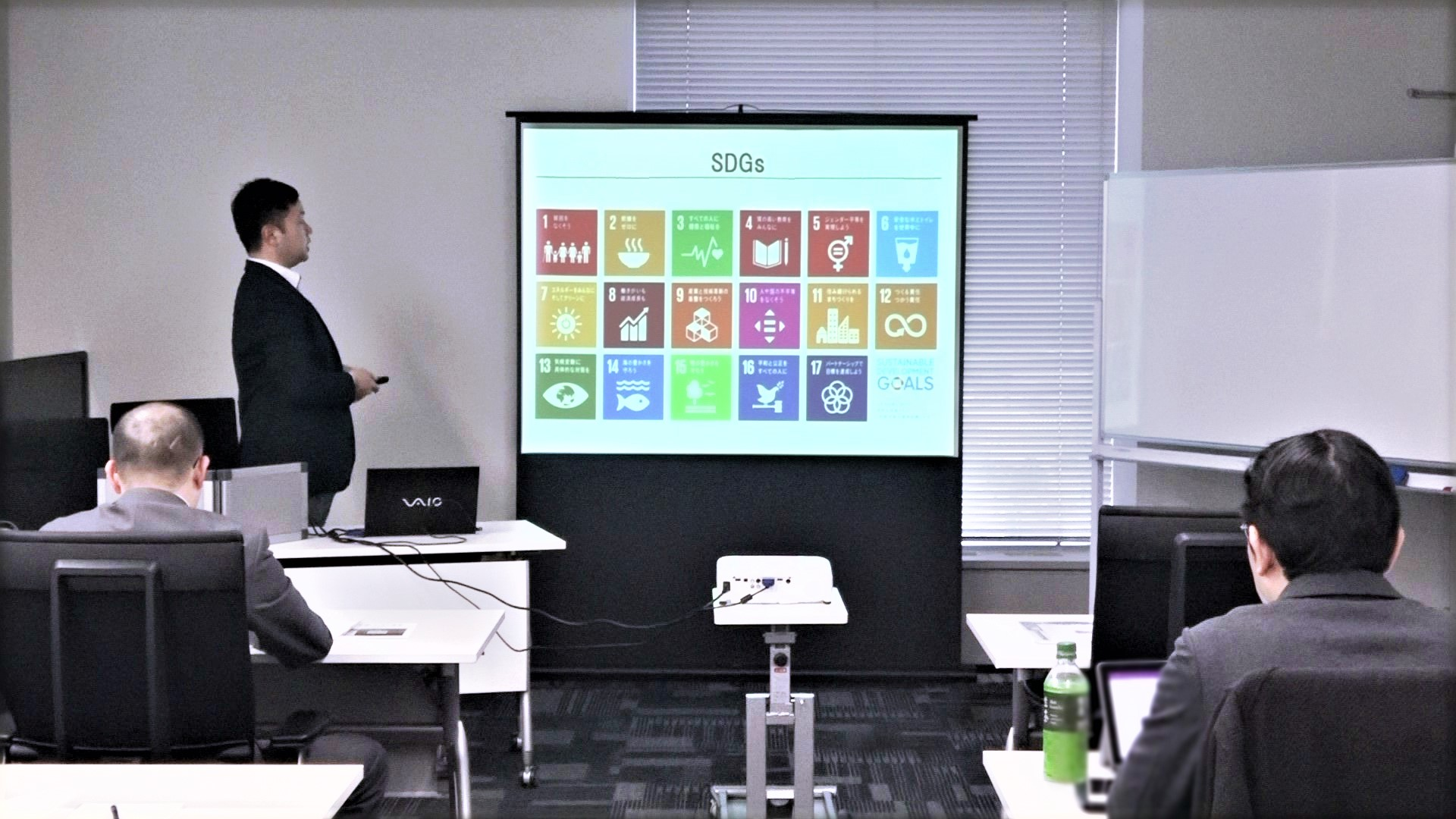 優秀な人材の確保・育成に最適!「SDGs勉強会」開催レポート - 優秀な人材の確保・育成に最適!「SDGs勉強会」開催レポート