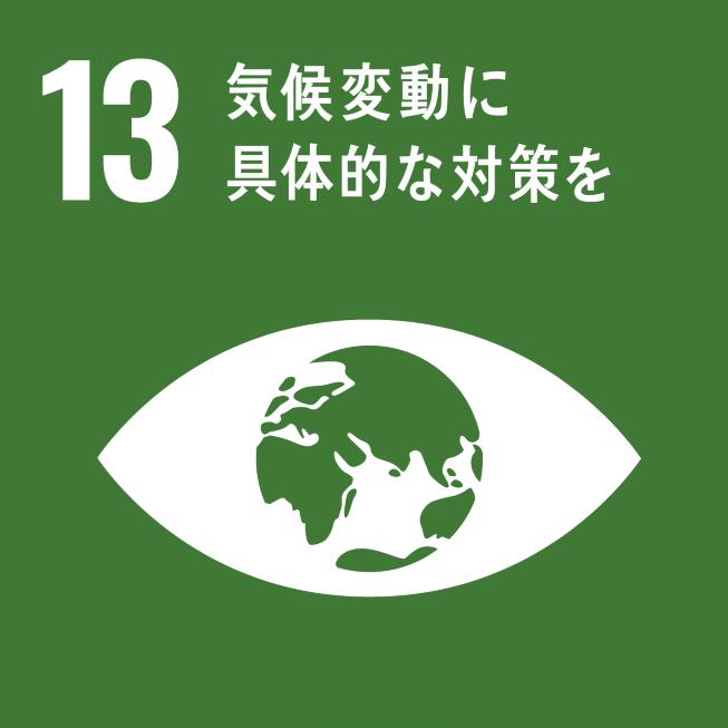 第3回 SDGsコンサルがお伝えする「エコプロ2019」の見どころと取組紹介!~環境省シンポジウム編~ - 第3回 SDGsコンサルがお伝えする「エコプロ2019」の見どころと取組紹介!~環境省シンポジウム編~