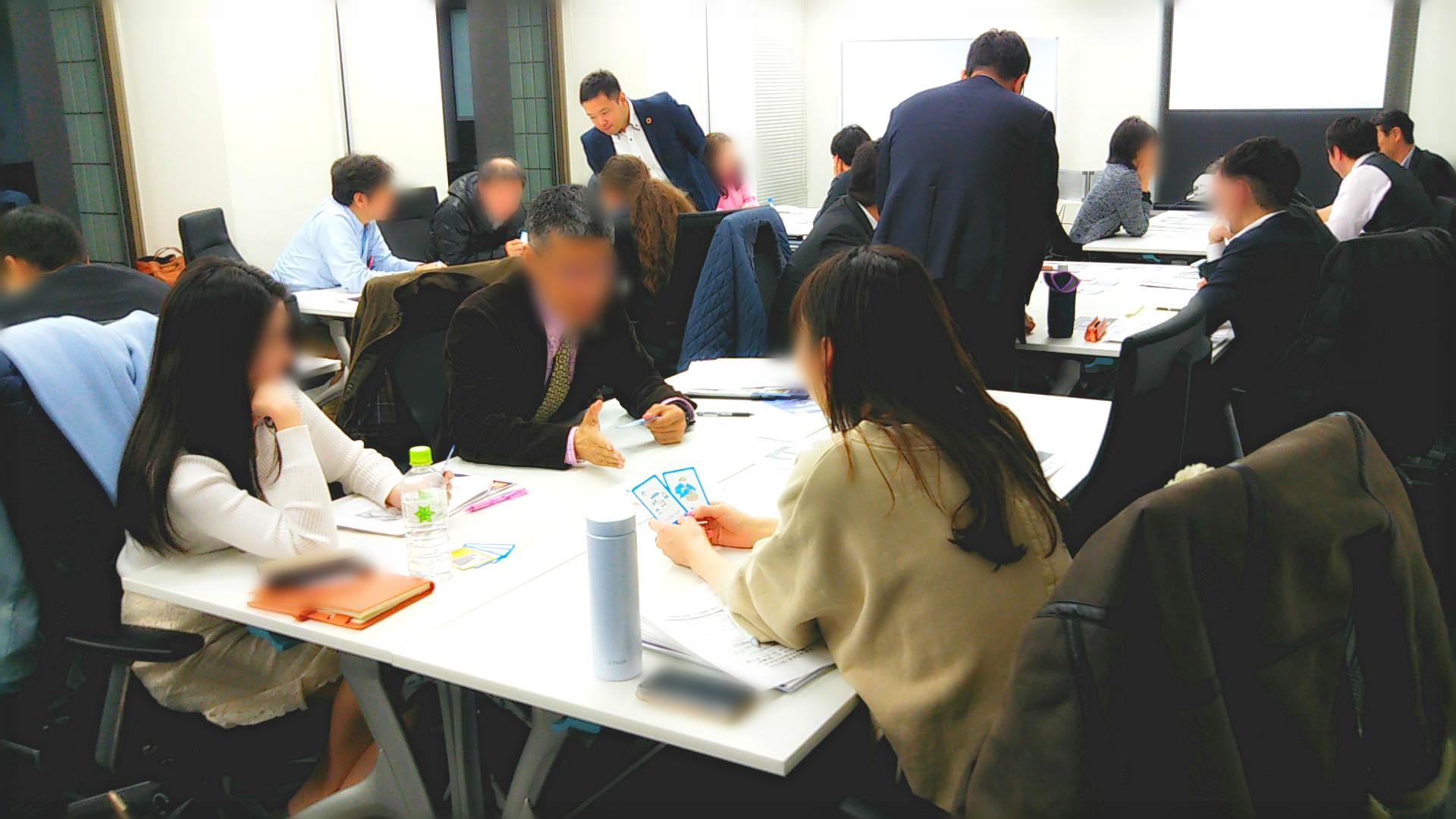 SDGsカードゲーム研修 - カードゲームでSDGsを題材にしたイノベーションを体験!「SDGs勉強会」開催レポート