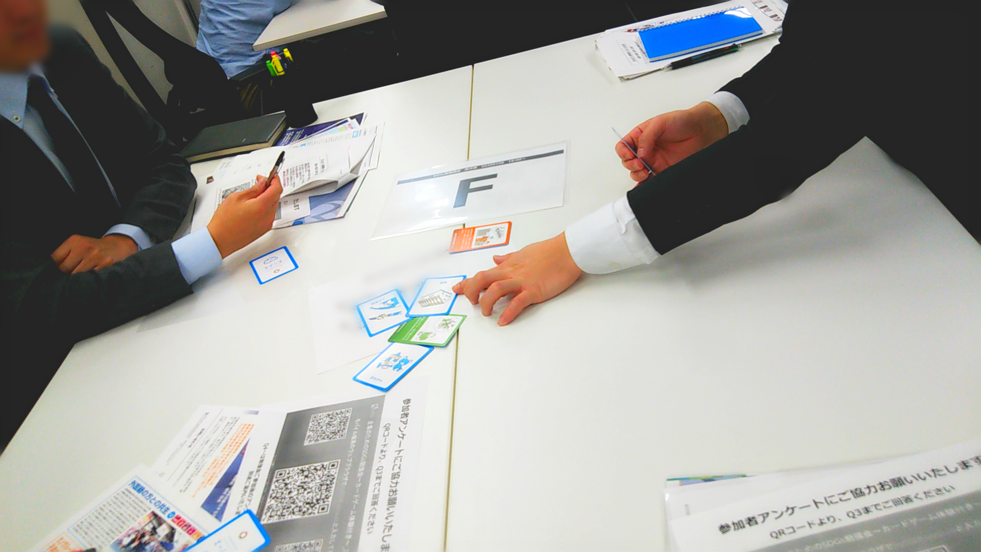 カードゲームでSDGsを題材にしたイノベーションを体験!「SDGs勉強会」開催レポート - カードゲームでSDGsを題材にしたイノベーションを体験!「SDGs勉強会」開催レポート