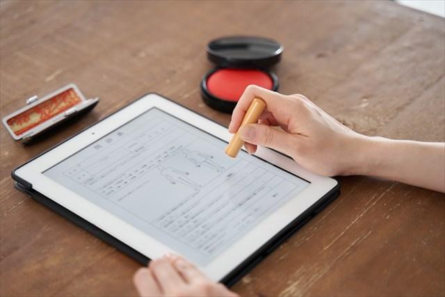 電子署名3 - 【解説】「脱ハンコ」で注目される電子契約とは?電子契約の概要とベンダー、費用を紹介