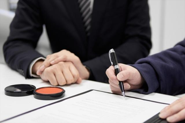 電子署名4 - 【解説】「脱ハンコ」で注目される電子契約とは?電子契約の概要とベンダー、費用を紹介