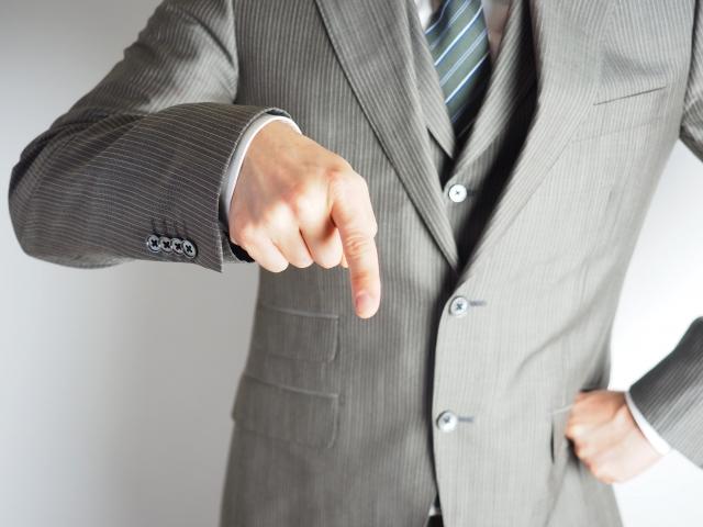 【解説】ハラスメントとは?概要と種類、職場でハラスメントが起きてしまった場合の注意点まで解説 - 【解説】ハラスメントとは?概要と種類、職場でハラスメントが起きてしまった場合の注意点まで解説