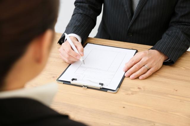 ジョブ型人事制度4 - 【解説】ジョブ型雇用とは?概要とメリット・デメリット、ジョブ型に向いている企業の特徴