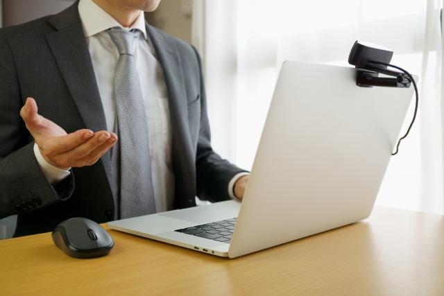 オンライン研修 - 【解説】オンライン研修の概要と活用方法|効果的なオンライン研修の方法とは?