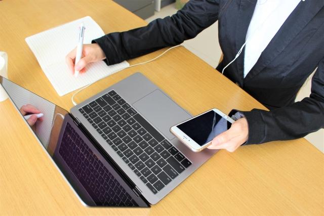 オンライン研修2 - 【解説】オンライン研修の概要と活用方法|効果的なオンライン研修の方法とは?